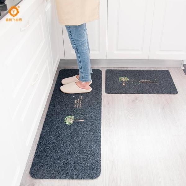 廚房地毯 廚房地墊長條防油腳墊衛浴防滑門口吸水門墊臥室地毯