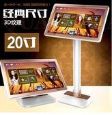 點歌機 家庭KTV套裝家用觸摸屏點唱壹體機(20吋觸屏+ST8主機+1T硬盤)