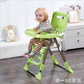 寶寶孩童餐椅 多功能嬰兒餐桌椅 PP安全材質A89【帝一3C旗艦】YTL