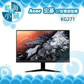 acer 宏碁 KG271 27型 FreeSync電競螢幕 電腦螢幕