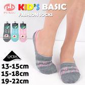 兒童萊卡雙止滑 隱形襪套 樂師款 台灣製 PB 貝柔