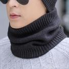 圍脖男士冬季加絨百搭保暖護頸針織脖套加厚戶外騎車男士圍巾韓版 童趣屋