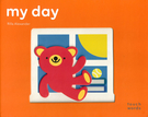 Touch Words:My Day 觸覺學習書:我的一天