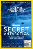 NATIONAL GEOGRAPHIC 7月號/2017