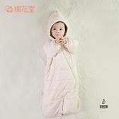 嬰兒梭織夾棉一體睡袋防驚跳寶寶兒童純棉防踢被【愛物及屋】