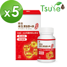 【日濢Tsuie】綜合維生素B群+鋅(30錠/盒)x5盒