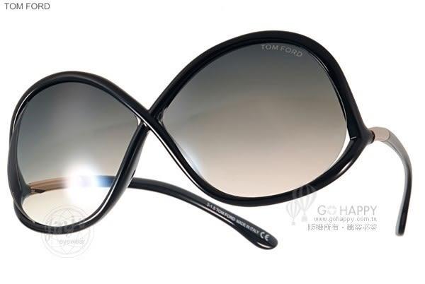TOM FORD 太陽眼鏡 TOM0372 C01B (黑) 摩登時尚8字交叉大框款 # 金橘眼鏡