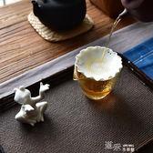 祈福蛙象牙白瓷茶濾瓷茶濾打孔茶濾茶漏茶過濾網茶道零配件 道禾生活館