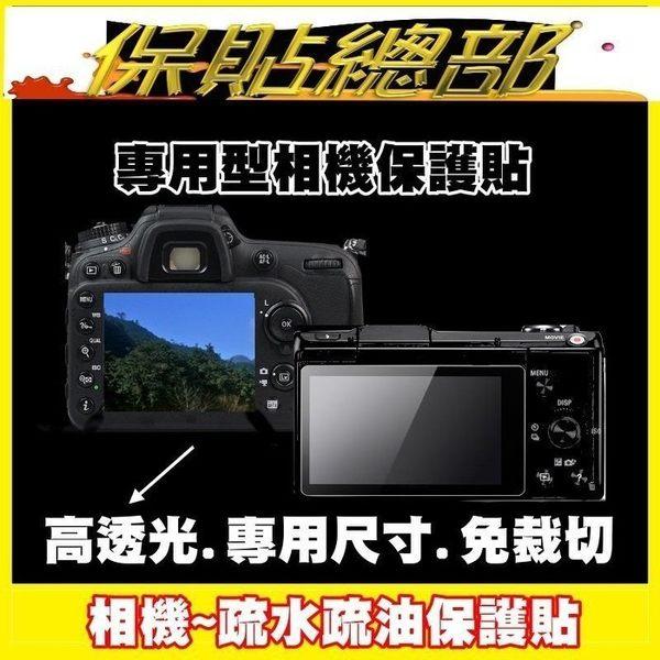 保貼總部 ***(相機)疏水疏油抗刮光學螢幕保護貼***對應:CANON相機專用型,N2.EOS M10 G3X M3保護貼
