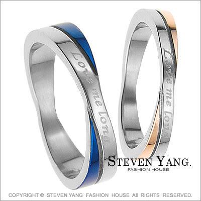 情侶對戒STEVEN YANG西德鋼飾 鋼戒指「Love me long」單個價格
