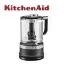 KitchenAid 5 cup 3KFC0516TBM  食物調理機(新版) 尊爵黑