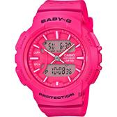 CASIO 卡西歐 Baby-G 慢跑粉彩手錶-桃紅 BGA-240-4ADR /  BGA-240-4A