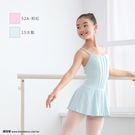 *╮寶琦華Bourdance╭*專業芭蕾舞衣☆成人兒童芭蕾★吊帶本布裙【BDW16B81】