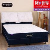 床的世界Beauty Sleep睡美人名床-BL5    天絲針織雙人加大獨立筒6×6.2尺上墊