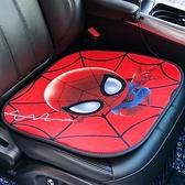 台灣現貨 當天寄出 漫威 Marvel 正版 前座毛絨 車用坐墊 美國隊長 蜘蛛人 鋼鐵人 加菲貓