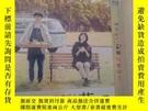 二手書博民逛書店夥食莊2罕見DVD-9Y241171