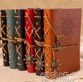 歐式復古旅行日記本活頁牛皮紙本子 懷舊筆記本創意手賬本記事本