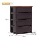 斗櫃 塑料加厚抽屜式收納櫃子臥室床頭斗櫃家用愛麗絲儲物櫃T
