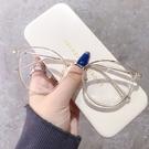 眼鏡框 小紅書透明眼鏡框女輕大框tr90復古眼鏡女防藍光平光眼鏡架男 寶貝寶貝計畫 上新