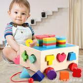 嬰幼兒積木玩具0-1-2-3周歲益智女孩寶寶早教可啃咬男孩 兒童禮物艾美時尚衣櫥