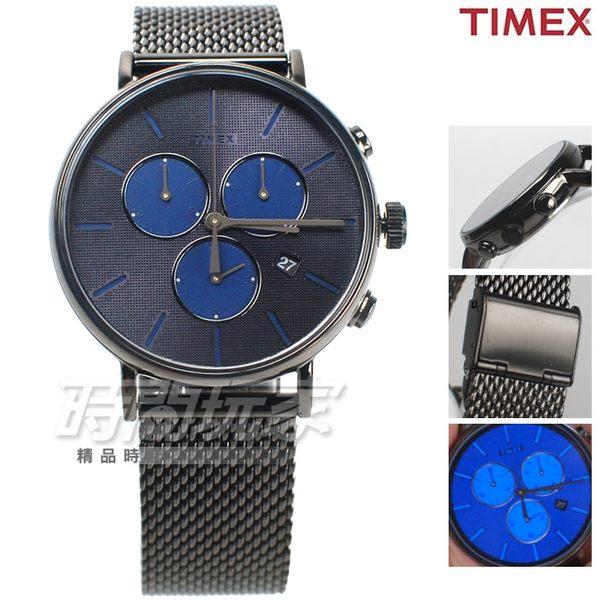 TIMEX 天美時 網點 三眼計時 米蘭帶 多功能錶 學生錶 男錶  黑色 不銹鋼 TXTW2R98000