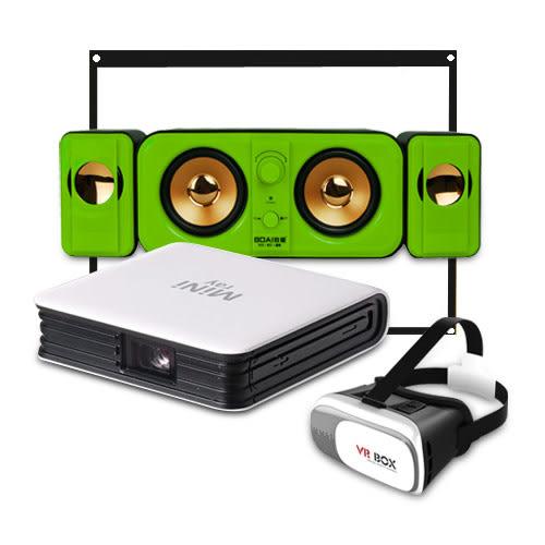 【Dr.Mango】韓國原裝進口MiniRay 超微型投影機(公司貨)+3.0音箱+布幕