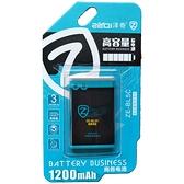 [富廉網] BL-5C 鋰電池