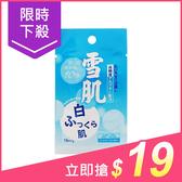 Iberry愛蓓麗 雪白肌拋光晚安凝膜10g(單片入)【小三美日】原價$29