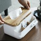 兩木片分隔款面紙盒 可拆分隔面紙盒 木蓋...