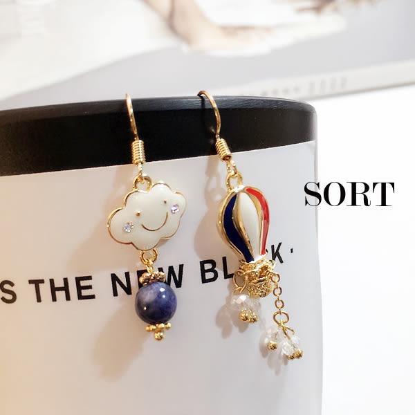 耳環 韓國可愛笑臉雲朵甜美熱氣球水晶不對稱長款流蘇垂墜式耳環【1DDE0690】
