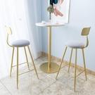 北歐吧臺椅鐵藝ins創意餐椅金色吧椅簡約吧凳咖啡廳靠背高腳凳子【快速出貨】