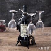 鐵藝紅酒杯架倒掛高腳杯架 家用免釘擺件酒杯架吊杯紅酒架 FF2165【衣好月圓】