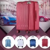 Batolon寶龍 沐月星辰第二代 可加大防爆拉鍊款 超靜音飛機輪設計 行李箱/旅行箱-24吋(新4色)