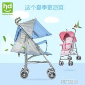 兒童推車 嬰兒推車可坐可躺超輕便折疊寶寶兒童傘車LD399Q 第六空間 igo