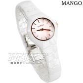 MANGO 晶鑽時刻 精美陶瓷流行腕錶 藍寶石水晶玻璃鏡面 女錶 白x粉 MA6695L-11 玫瑰金時刻指針
