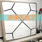 床罩床單固定器床笠被子固定器被單防滑防跑沙發收納夾子防滑 【快速出貨】