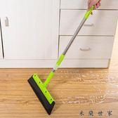 魔法掃把家用浴室掃水魔術掃把笤帚