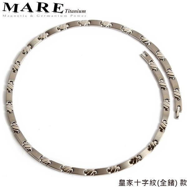 【MARE-純鈦項鍊】系列:皇家十字紋(全鍺) 款