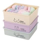 內衣收納盒塑膠桌面文胸內褲襪子儲物抽屜式整理箱加厚有蓋三件套JY【限時八折】