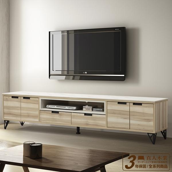 日本直人木業-STABLE北美原木精密陶板200公分電視櫃