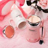 馬克杯 禮物簡約杯子陶瓷馬克杯帶蓋勺日式櫻花少女心情侶咖啡杯家用喝水杯子/米蘭世家