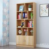 簡易書架簡約現代置物架落地桌上架子學生創意小廚櫃自由組合書櫃促銷大降價!