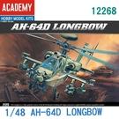 Academy 愛的美 1/48模型 美國 AH-64D 長弓阿帕奇武裝直升機 12268