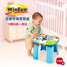 ★ 10種啟蒙小玩具  ★ 小火車字母軌道 增加學習樂趣  ★ 5階聲光電子琴 彈唱更歡樂