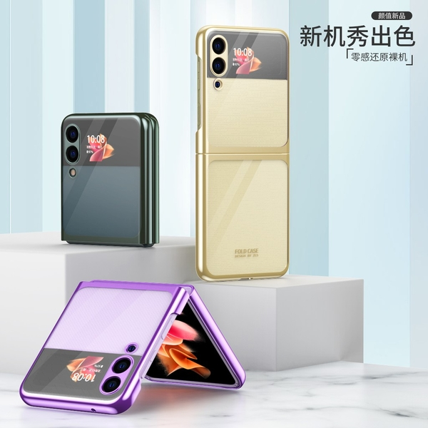 三星 Z Flip3 5G 清爽透亮 透明殼 手機殼 電鍍框 視窗接聽 純色 手機套 摺疊手機 超薄 裸機手感