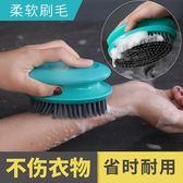 多功能清潔刷軟毛洗衣洗鞋刷清潔衣服的刷子硬毛多功能洛麗的雜貨鋪