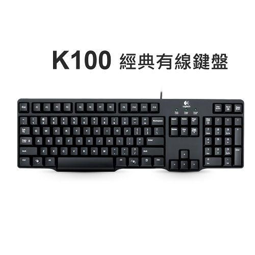 Logitech 羅技 K100 經典有線鍵盤 PS/2