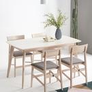 餐桌 居實木餐桌椅組合北歐風格傢俱現代簡約家用小戶型餐桌1571 LX 玩趣3C