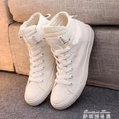 韓版高筒帆布鞋男鞋中筒休閒板鞋百搭白鞋小白鞋白色高邦布鞋 麥琪精品屋