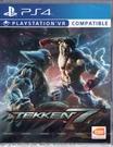 現貨中 PS4遊戲 鐵拳 7 Tekken 7 英文版 支援VR【玩樂小熊】
